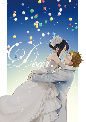 married happily :)