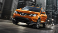 2017 nissan rogue sport orange