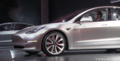 Tesla Model 3 Front There Quarter
