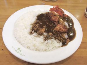 trautlein curry, au curry
