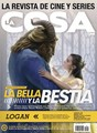 Emma Watson covers La Cosa Cine - Argentina (March)  - emma-watson photo
