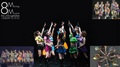 12.15.10 - morning-musume photo