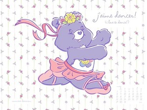 Ballerina Harmony ভালুক