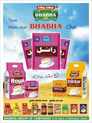 Bhabha thee