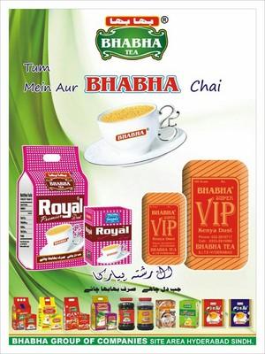 Bhabha Tea