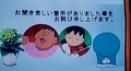 Doraemon Notice - doraemon photo