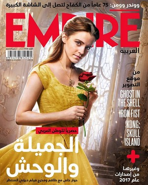 Emma Watson covers Empire - Arabia (March 2017)