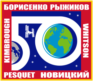 Expedition 50 Mission Patch