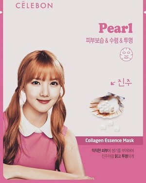 GFRIEND @ Celebon Collagen Essence Mask CF