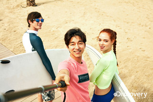 GONG YOO HANGS OUT FOR DISCOVERY EXPEDITION