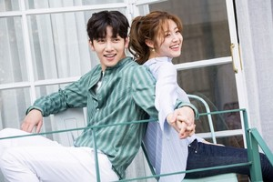 "HILARIOUS TEASER FOR ""SUSPICIOUS PARTNER"""