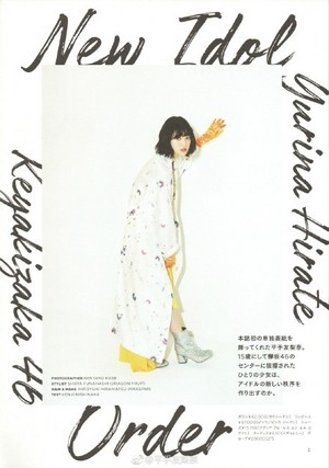 Hirate Yurina 2017