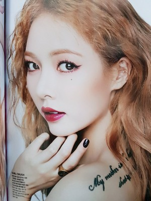 Hyuna for Cosmopolitan Magazine May Issue