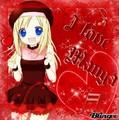 I love Manga 1   jb - manga photo