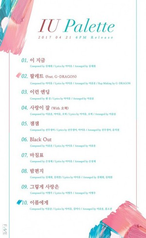 IU drops 'Palette' track liste featuring G-Dragon and Oh Hyuk