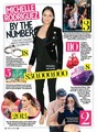 Michelle Rodriguez: By The Numbers | OK! Magazine - michelle-rodriguez photo