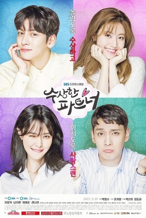 "Official poster for ""SUSPICIOUS PARTNER"""