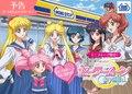 Sailor Moon Crystal - Team - sailor-moon photo
