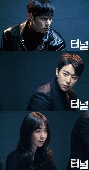 Still cuts revealed for upcoming OCN drama 'Tunnel'