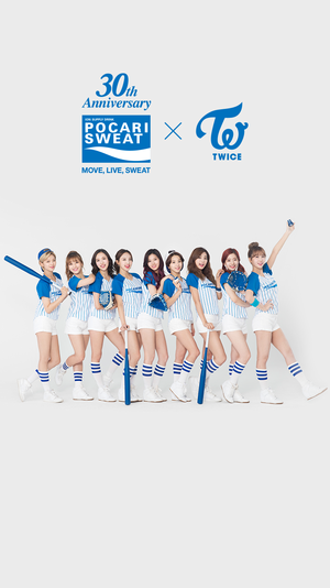 TWICE @ Pocari Sweat's 30th Anniversary CF 2017