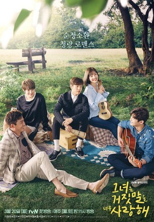 The Liar and His Lover Poster