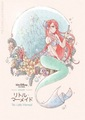 The Little Mermaid - disney-princess fan art
