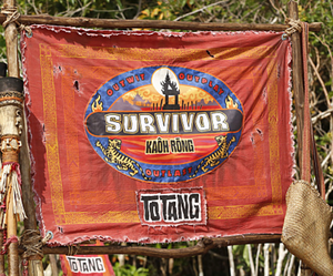 To Tang (Brawn) Tribe Flag (Kaoh Rong)