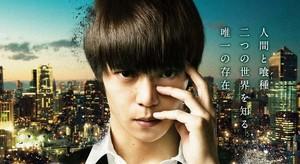 Tokyo Ghoul Movie - Kaneki