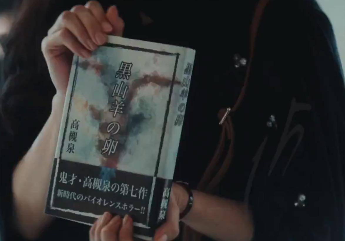 Tokyo Ghoul Movie