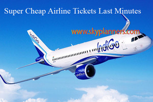 super cheap airline tickets last মিনিট 1