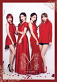 9MUSES New Mini Album 'MUSES DIARY PART.2 : IDENTITY' Concept Photo - nine-muses photo