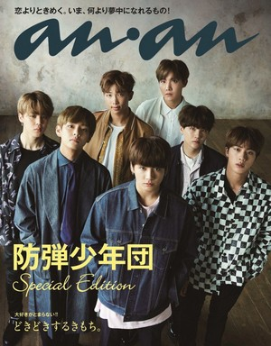 BTS graces the cover of Japanese magazine 'Anan'