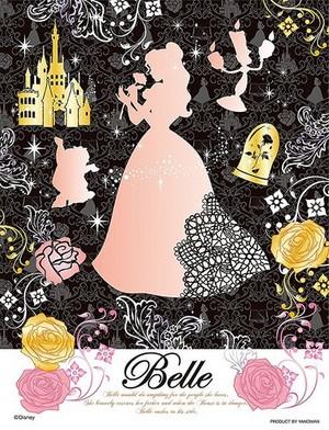 Belle belle 40062284 383 500
