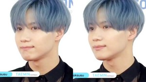 Blue Hair SHINee Taemin in Dream 음악회, 콘서트 2017