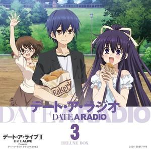 fecha A Radio