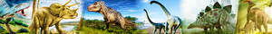 Dinosaur banner suggestion