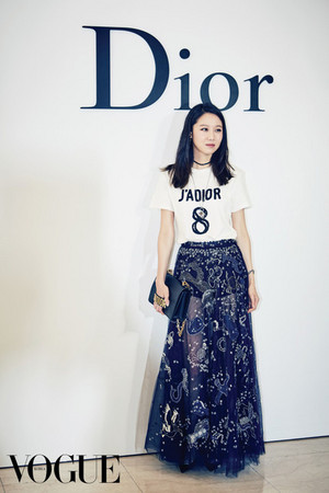 GONG HYO JIN FOR DIOR IN MAY VOGUE
