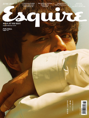 GONG YOO COVERS JUNE 2017 ESQUIRE