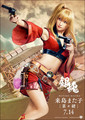Gintama Live Action Movie Poster   - gintama photo