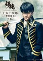 Gintama Live Action Movie Poster    - gintama photo