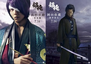 Gintama Live Action Movie Posters