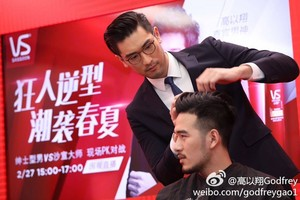 Godfrey at Vidal Sassoon Event