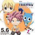 H.M Twitter-Dragon Cry - fairy-tail photo