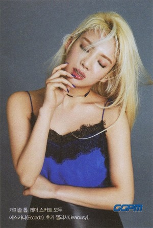 Hyoyeon for Grazia Magazine June 2017 Issue