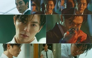 Kim Jae Wook in VOICE