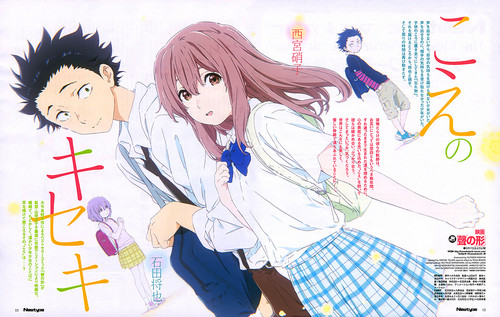 Koe no Katachi দেওয়ালপত্র called Koe no Katachi