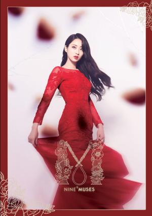 "KyungRi (Nine Muses) - ""IDENTITY"" Concept Pics"
