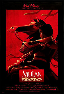 Movie Poster 1998 Disney Cartoon, Mulan