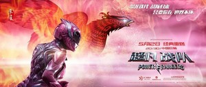 màu hồng, hồng Ranger