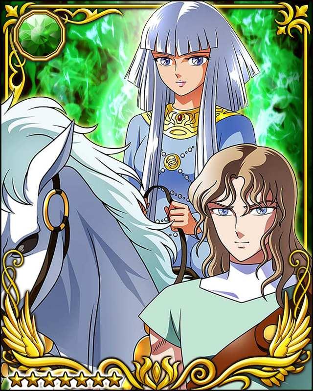 Polaris Hilda and Dubhe Alpha Siegfried